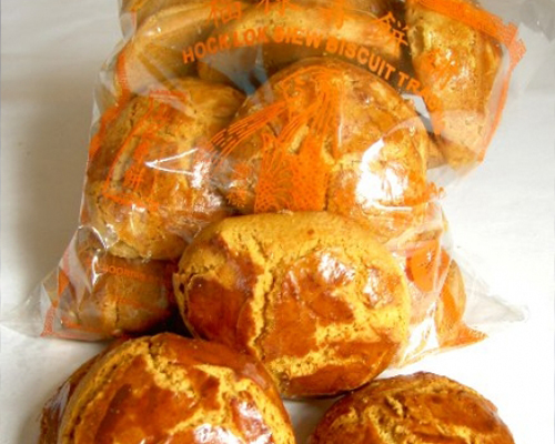 Pumpkin Seeds Moon Biscuits